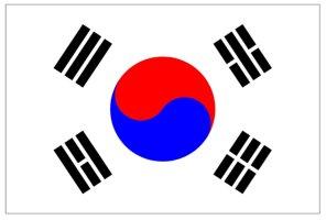 2006월드컵 개최국 독일 국기+한국 국기