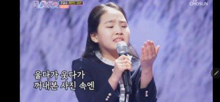 '미스트롯2' 김태연, 최고시청률 28.7%에 최고점수