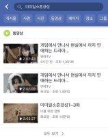 중국드라마 미미일소흔경성 다시보기 (한글자막)