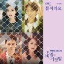박다예-돌아와요 (비밀과 거짓말 OST)[뮤비/가사]