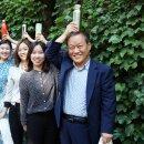 환경재단(이사장 최열 39회) '그린 보트' 행사 참여