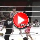 최두호#1 SRC 13 일본 베테랑 선수 우스다 이쿠오 경기 동영상