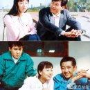 김국진♥강수지 결혼