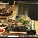 수요미식회 말굽버섯 맑은 버섯전골 성남 판교 맛집 말굽버섯