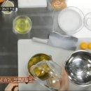 커피 프렌즈 백종원레시피 귤카야잼 토스트 만들기