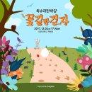 독수리한마당 후기(D조 최재훈,정우람,송창식,오선진,정경운싸인볼) by 날쌘욱이