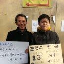 12월 16일 대학로 국민연대 투표독려 캠페인