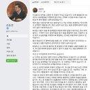 김동연 페이스북 신재민사건 발언
