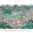 남북정상회담 역사적 현장속 배경그림 민정기화백님 '북한산'