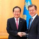 문재인 대통령님! 홍준표 자유한국당 대표의 사퇴를 만류해주세요! (청와대 국민청원)