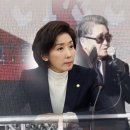 지만원 나경원 욕설 파문