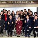 정현백 여성가족부장관 의정부시 방문