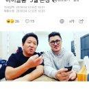 '도니코니' 정형돈X데프콘, JTBC '아이돌룸' 5월 론칭