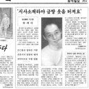 유재석 전성기의 시작은 서세원쇼, 1999.07.05