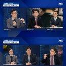 비트코인 거래소의 잇단 해킹 소식을 들으니 JTBC 토론 하던 유시민씨 생각이 많이...