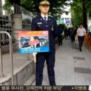 `경찰 1인시위` 홍성환 경감에 신동욱 `권력의 사냥개 아니라 국민의 지팡이`