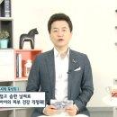 &<방송정보&> 신영일의 비즈정보 플러스 - 리숨 베이비 스킨케어