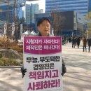 인생역전 최승호 PD MBC 사장 내정, 엠비씨 바뀔까? 프로필, 사장으로 장점?