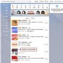 """중국 여자 쇼트트랙 실격… ISU 증거 장면 공개에도 중국 네티즌 여전히 """"불공평해"""""""