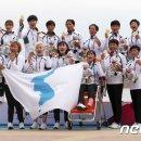 남북 단일팀 출전, 세계남자핸드볼선수권 1월 10일 개막!