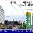 영동고속 도로 강릉방향 서안산IC 부근 차량화재 동영상