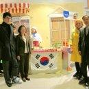 본 분관, <b>EDEKA</b>에서 한식 홍보 행사 열어