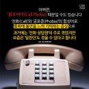 [카드뉴스] 전화 걸지 마세요~ 대화 단절 부르는 '콜포비아'