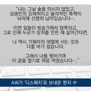 김생민 사건 요약(김생민 스스로 성추행 인정했어)