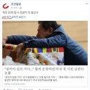 여론몰이 댓글에 직접 뛰어든 조선일보