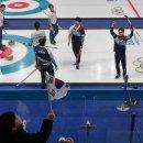 2018 평창 동계올림픽, 남자 컬링 한일전 직관후기