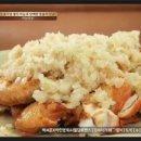 수요미식회 마늘통닭 문래동 맛집 원조마늘통닭