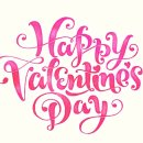 발렌타인데이 카드 문구 베스트5!