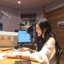 정은채 : 라디오 FM영화음악 채디 시절