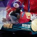쇼트트랙 최민정 1500m 금메달 & 서이라 1000m 동메달