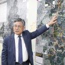 허민- 전남대 무등산권지질관광사업단장