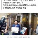안상수 의원, 박근혜 대통령 비방 가짜뉴스 경찰에 고발. 잘했습니다/최석태/