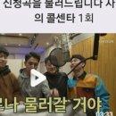 영탁 팬 <b>티비</b>조선에 <b>사과</b>를 요구하다