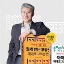 특급 칭찬받아야 할 김희애의 주차장빌딩 투자