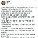 선동열: 오지환과 박해민은 절대 뽑지 않겠다