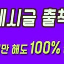 JTBC4 <미미샵>에서 특별한 하루를 선물받고싶으신 분들을 찾습니다^^