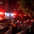 [영상] 잠실 아파트 화재로 일가족 3명 중태 에어컨 문제로 추정