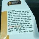 kt위즈파크 이틀연속 승요 (20180509_MVP구자욱)