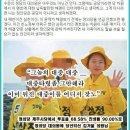 정의당 김겨울 대의원