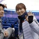 김아랑 곽윤기 열애 몸매