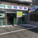 '1박2일' 쿠바 한류팬, 정용화·윤시윤도 놀란 '한국 사랑'