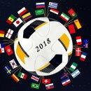 2018 러시아 월드컵 일정 알아봐요