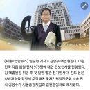 김명수 대법원장, 첫 일반법관 인사..'인권법' 대거 중앙지법행