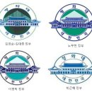 박근혜와 최순실 - 대한민국 정부 심벌마크 (Symbol mark)