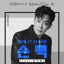 드렁큰 타이거 - 손뼉 (Feat.은지원, 데프콘, 하하, 김종국) (10집 수록곡)