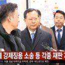 박병대 前 대법관 구속영장 기각